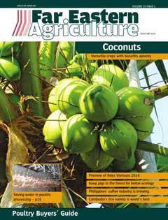 Click here to read the latest edition of Far Eastern Agriculture